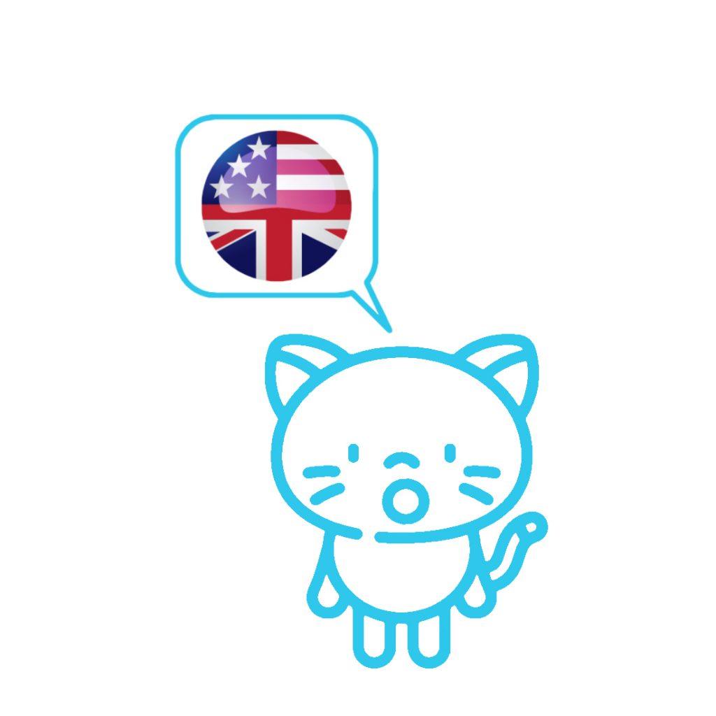 Veterinary speaking English